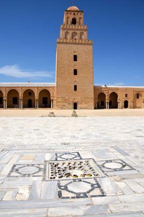 Kairouan Great Mosque Well