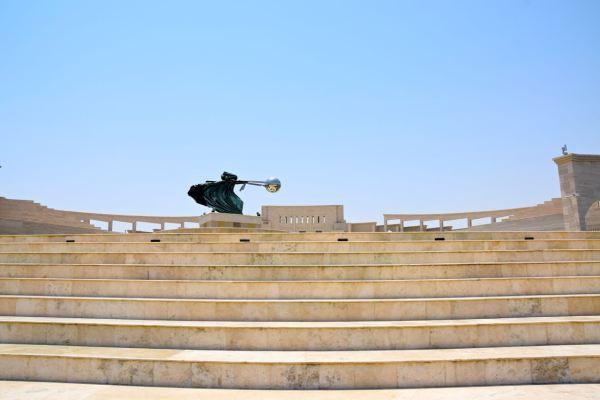 Katara Cultural Village Amphitheater