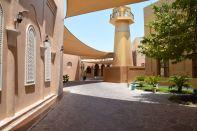 Katara Cultural Village Path