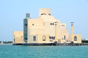 Museum of Islamic Art Doha From Water