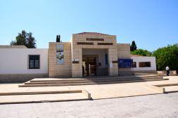Paphos Archaeological Park Entrance