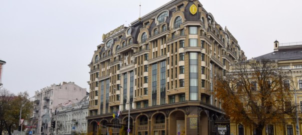 Intercontinental Kiev Header
