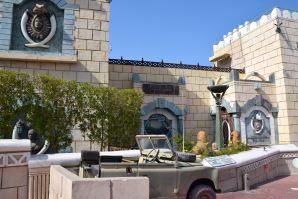 Grand Hyatt Muscat Pub Entrance