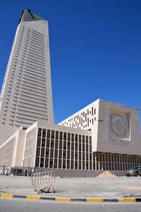 Kuwait Central Bank