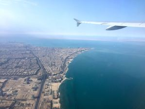 Kuwait by Air