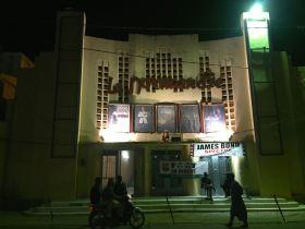 Chad La Normandie Cinema
