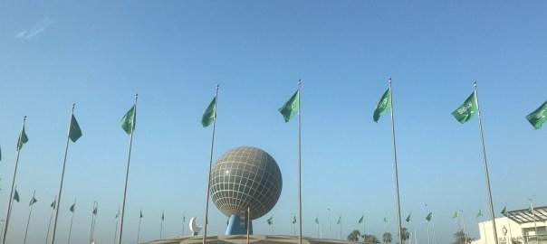 saudi-visa-header