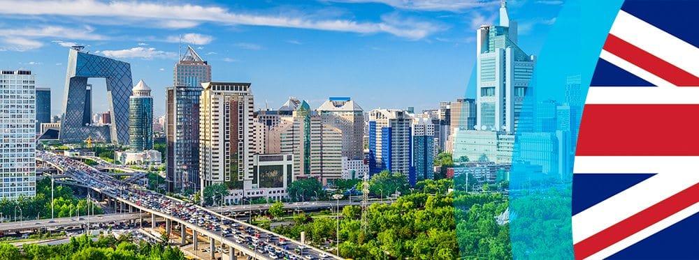 British-Schools-Beijing