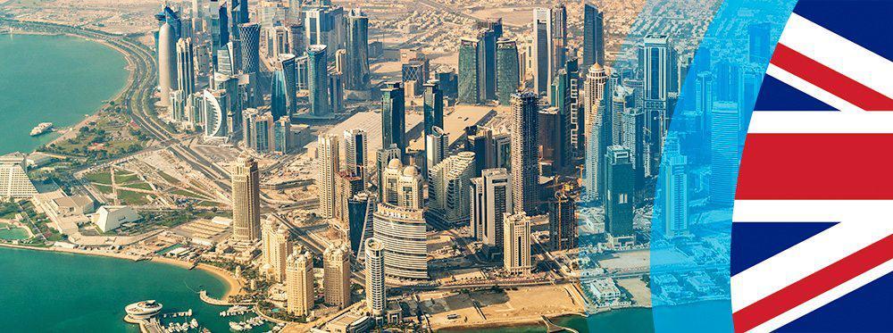 British-Schools-Doha