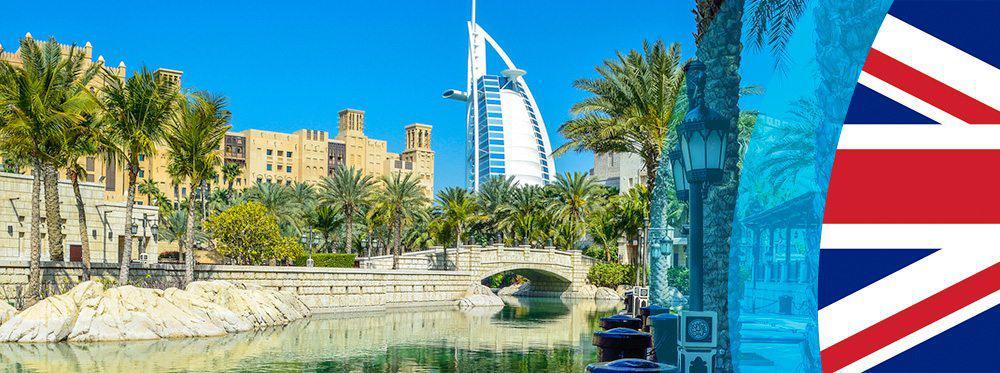 British-Schools-Dubai