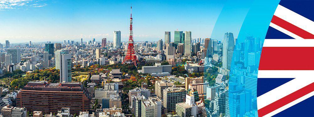 British-Schools-Tokyo