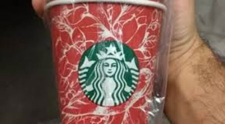 starbuck-cup