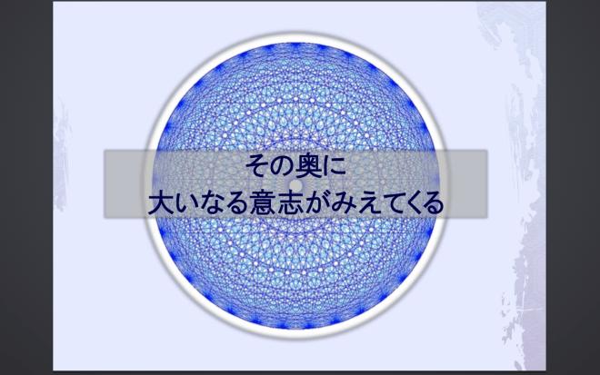 スクリーンショット 2015-12-08 0.47.19