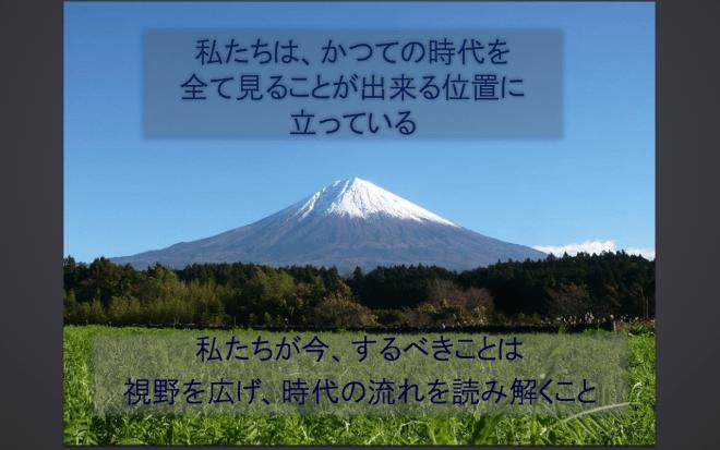 スクリーンショット 2015-12-08 0.47.42