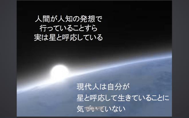 スクリーンショット 2015-12-08 0.47.44