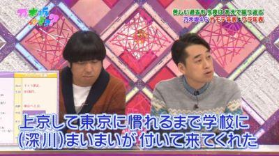 出典:乃木坂46まとめサイト