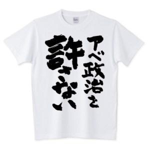 出典:ttrinity.jp