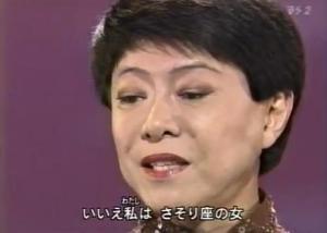 美川憲一は関係ないです。