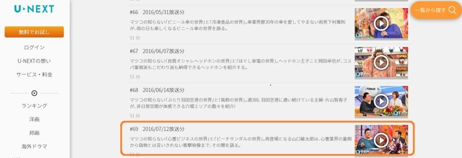 SnapCrab_NoName_2017-2-2_22-12-18_No-00
