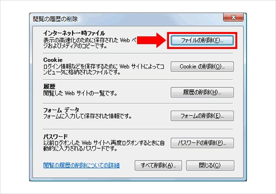 browser-photo-03