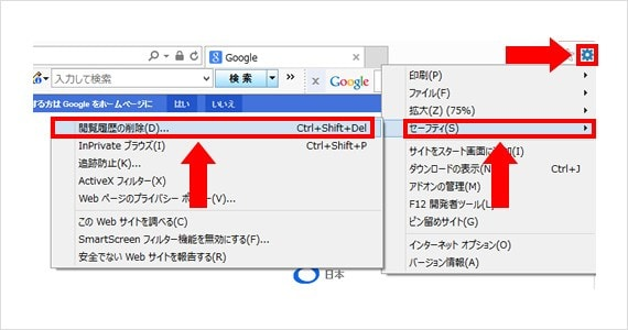browser-photo-11