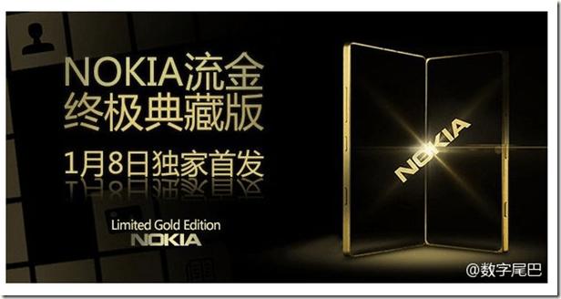 lumia-830-gold-announce[1]