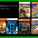 Xboxbackwardmay