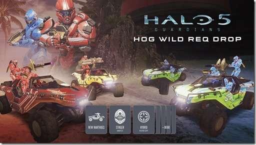 h5-guardians-hog-wild-vis-id-horiz2-dd0ca21120ef458488346ba5d3896a8a[1]