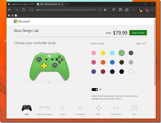 xbox-design-labs-store[1]