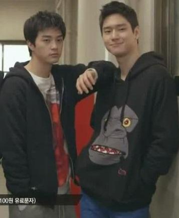 Jin Rak and Co