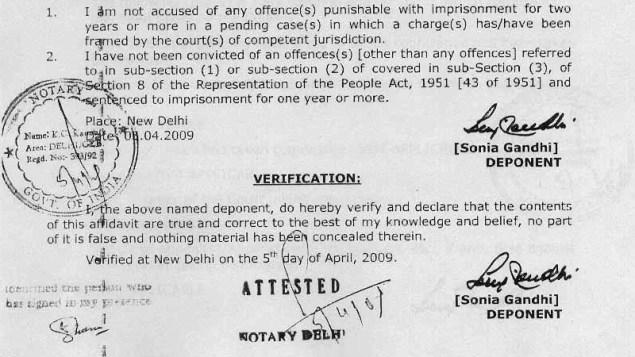 Sonia Gandhi's signature