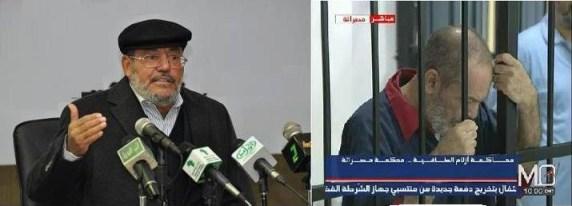 Dr.AhmedIbrahimLibya