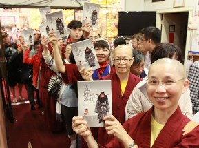 2017年7月1日晚間,美國西雅圖雷藏寺恭請蓮生法王盧勝彥主持週六會同修,同修本尊是西方極樂世界教主阿彌陀如來,善信護持。圖為書迷排隊等候簽書。