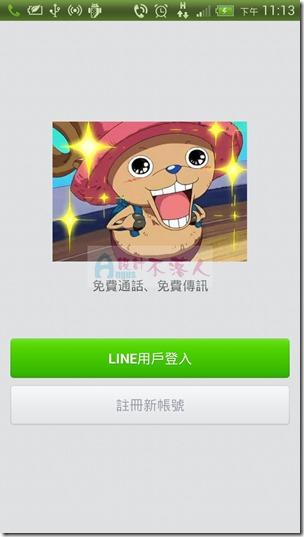 LINE-3