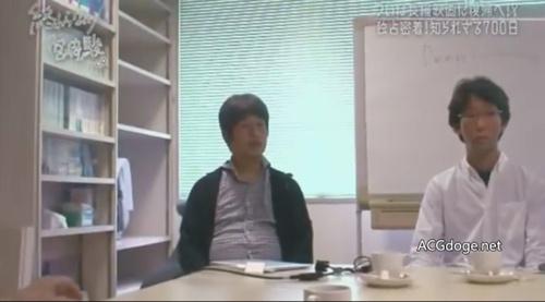你誰啊? 日本博客網站出現仿Dwango 會長川上量生的宮崎駿怒批說明文