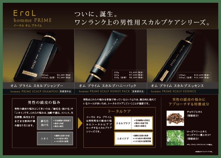 オンラインショップ素材-02