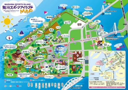 舞洲スポーツアイランド絵地図