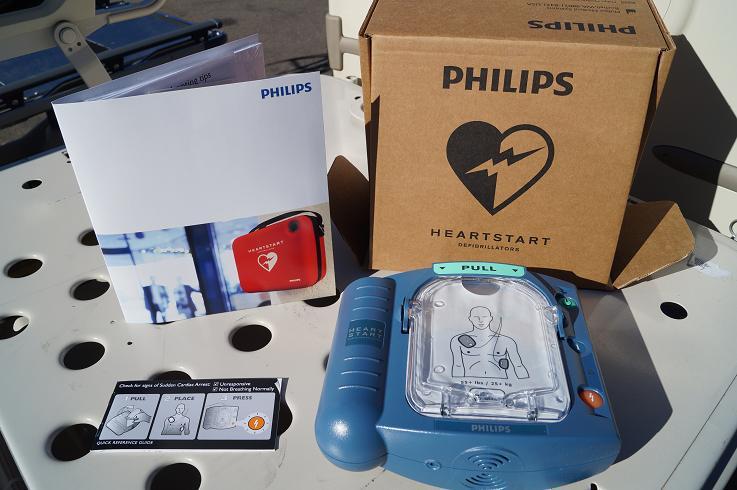 Phillips-HeartStart-Defibrillator-for-Sale