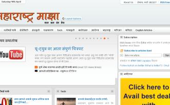 E0-A4-AE-E0-A4-B9-E0-A4-BE-E0-A4-B0-E0-A4-BE-E0-A4-B7-E0-A5-8D-E0-A4-9F-E0-A5-8D-E0-A4-B0-E0-A4-AE-E0-A4-BE-E0-A4-9D-E0-A4-BE-Maharashtra-Maharashtra-Majha-Marathi-Website-Marathi