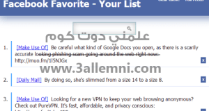 Facebook-Favorite-Chrome-Extension-Your-list_thumb
