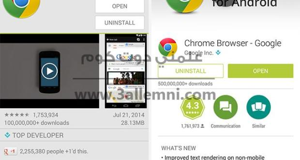 playstore4.9.13