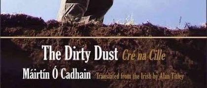 dirtydust1