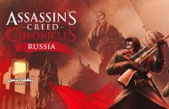 تحميل اساسن كريد 2017 Assassin's Creed Chronicles Russia