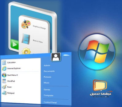 windows 8 start menu new