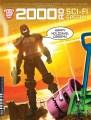 2000adsummer2016