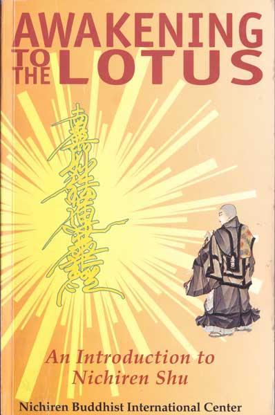 Awakening to the Lotus