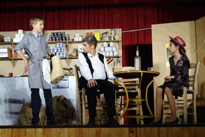 """Θεατρική Παράσταση: """"Ο Μπακαλόγατος"""""""