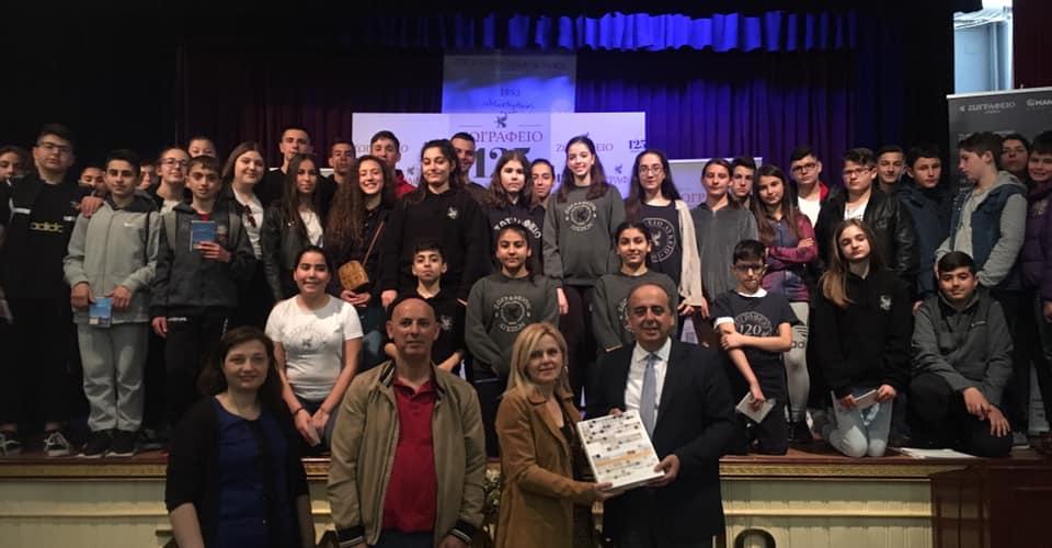 Εκπαιδευτική εκδρομή στην Κωνσταντινούπολη