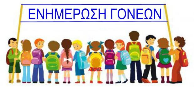 pizap.com14768041046381-620x279