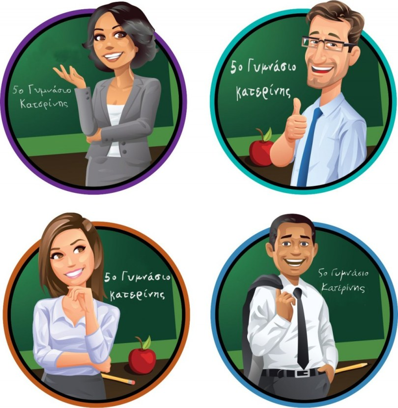 teacherprofiles
